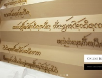 Hotel de Origin - A Passage to Chiang Mai