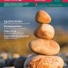 Látogatóban – Magyar Onkológusok Társasága onkológiai társasági magazinja